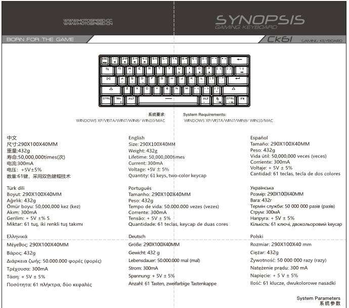 CK61键盘-使用说明