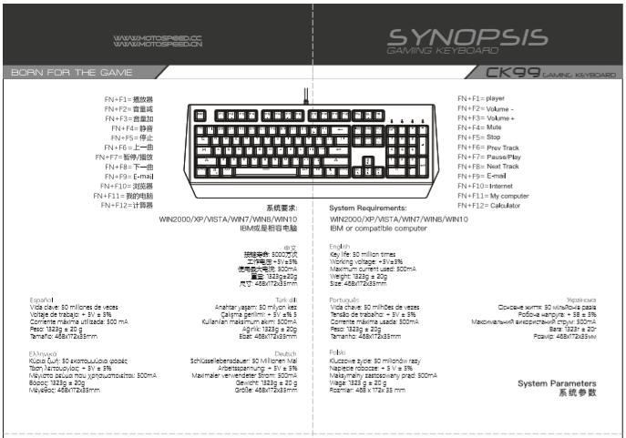 CK99RGB机械键盘-使用说明