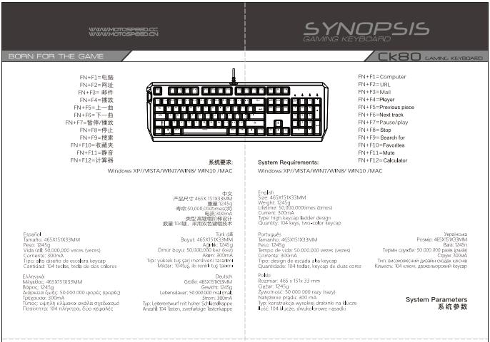 K80RGB光轴机械键盘