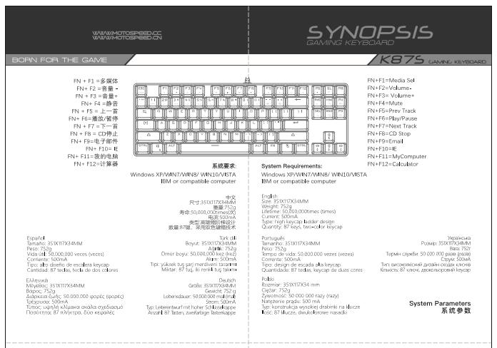 K87S-说明书-6.25