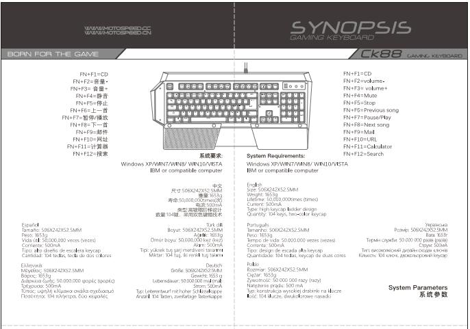 ck88键盘-使用说明